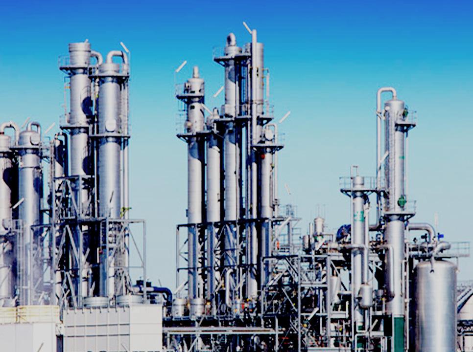 2016-2017 Dangote Oil Refinery Nigeria